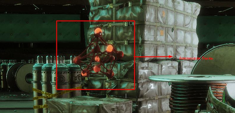 Алкановая Пыль в Destiny 2: Что это, и где ее найти?