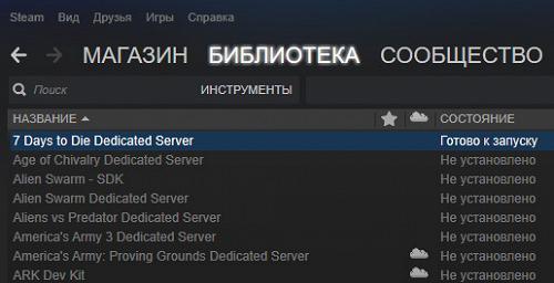 шаблон хостинг серверов