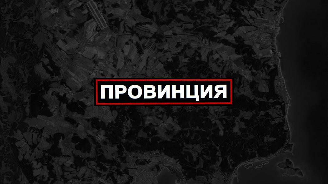 Провинция | Chernarus Lite | [3PP]
