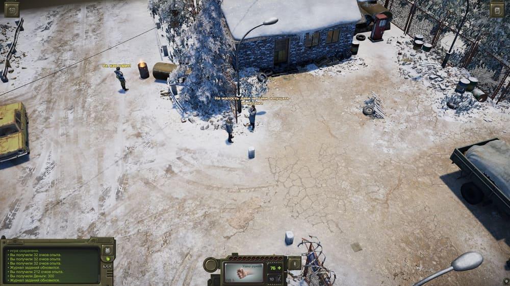 Atom RPG Trudograd — гайд