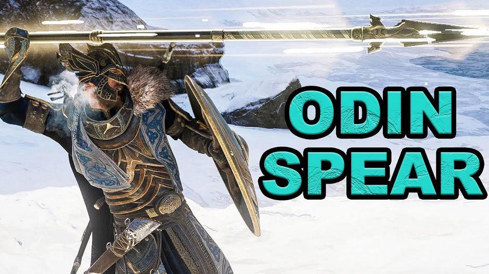 Копье Одина в Assassin's Creed: Valhalla - Как получить Гунгир?