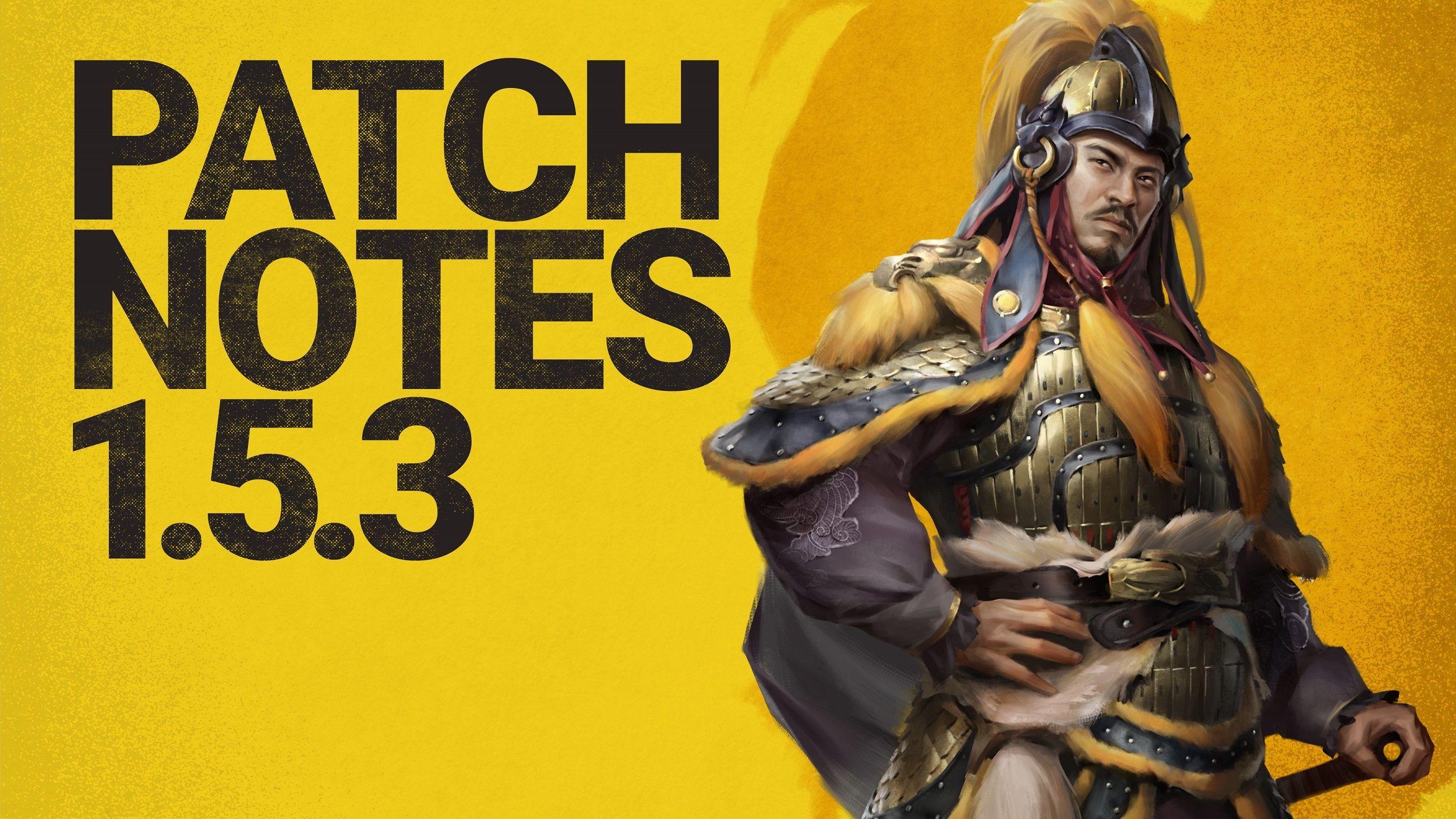 The THREE KINGDOMS патч 1.5.2 (и 1.5.3 beta) уже доступны!