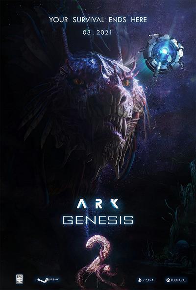 Комьюнити кранч 231: Обновление на Genesis часть 2