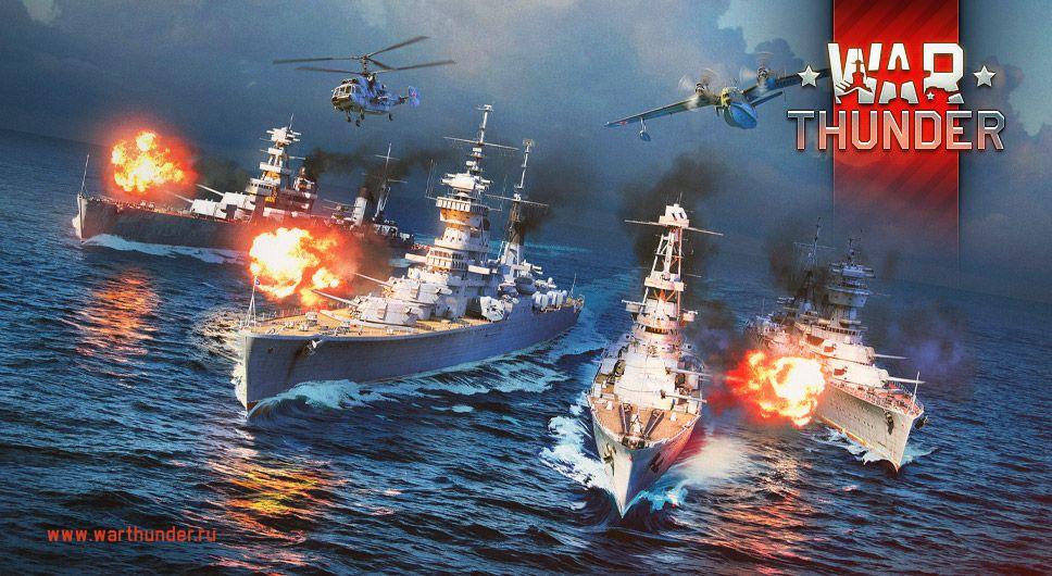 День ВМФ с War Thunder