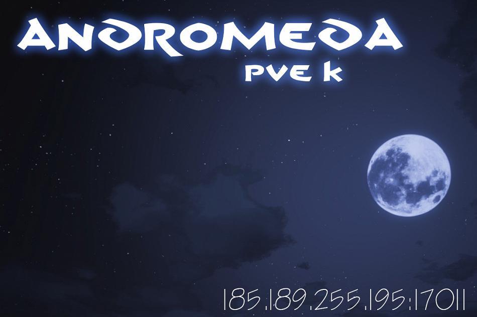 [RU] Andromeda PVE-K (MODS 18+)