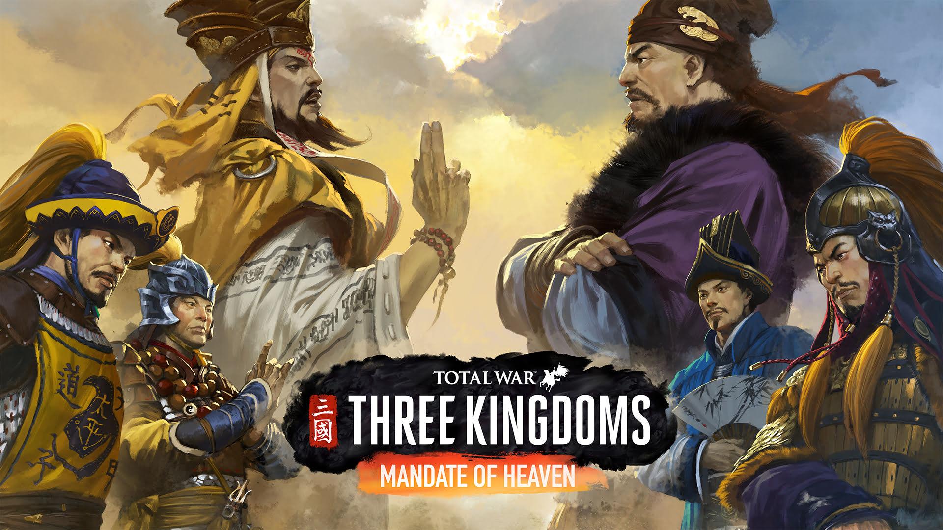 Дипломатия в Total War: Three Kingdoms