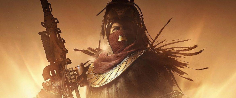 Ложь Фелвинтера в Destiny 2: Как выполнить квест Ложь и получить дробовик?
